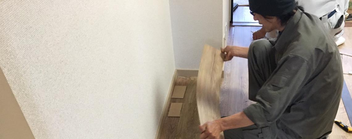 壁紙、床材の貼替